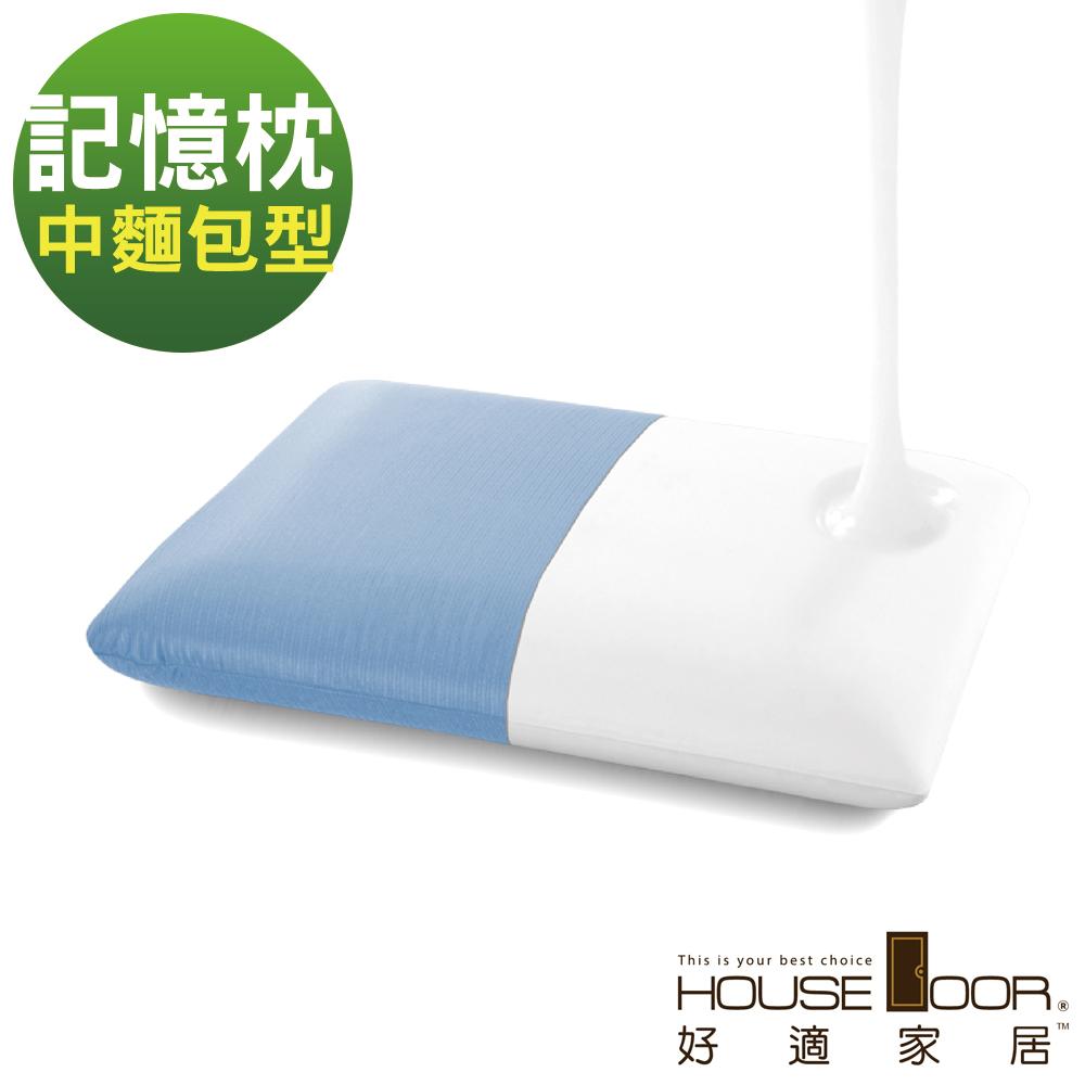 House Door 日本大和防蹣抗菌表布 親膚涼感釋壓記憶枕 中麵包型 1入