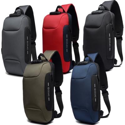 leaper OZUKO USB充電防盜單肩包胸包 共5色