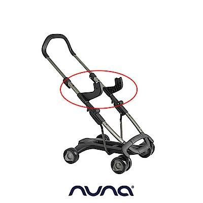 荷蘭nuna-Pepp系列專用汽車椅連接器(黑色)