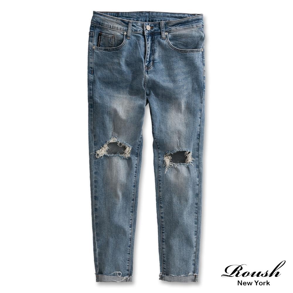 Roush 雙膝破洞重磅淺色彈力牛仔褲