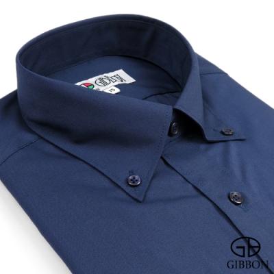 GIBBON 經典商務長袖襯衫‧深藍