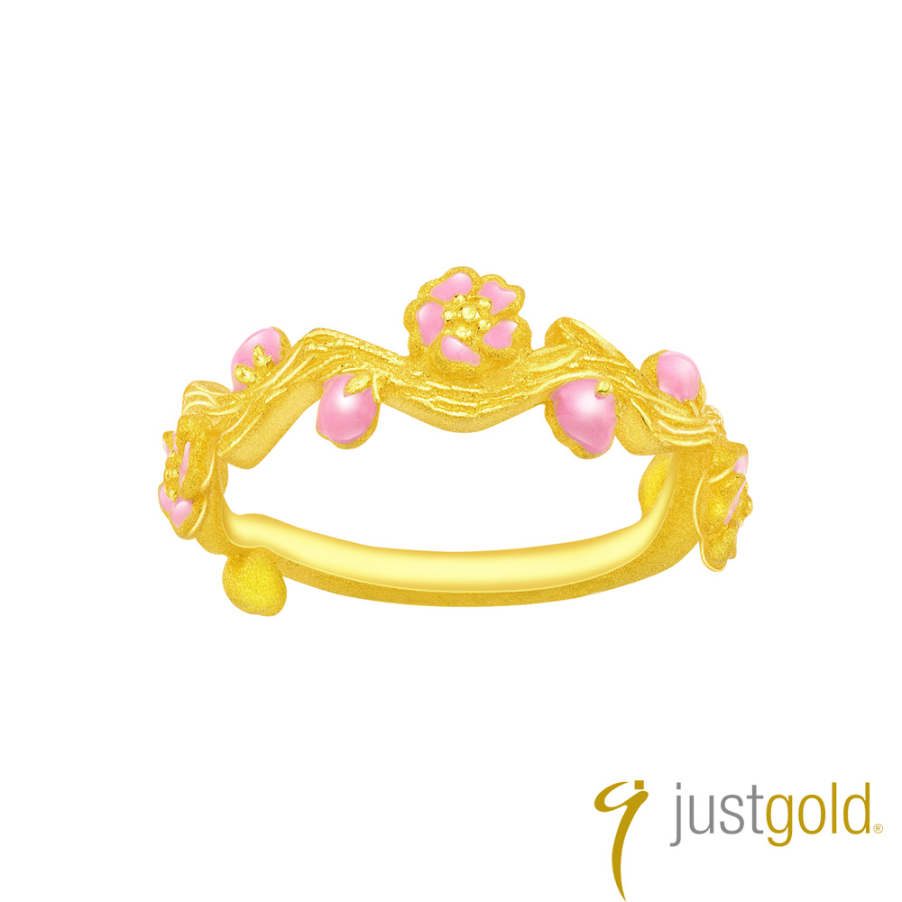 鎮金店Just Gold 喜‧玲瓏純金系列 黃金戒指(簡約)