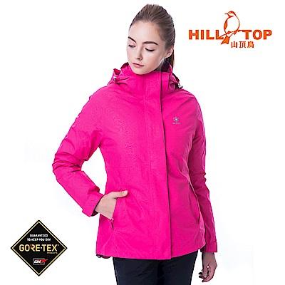 【hilltop山頂鳥】女款GORETEX兩件式防水羽絨拆袖短大衣F22FY8粉