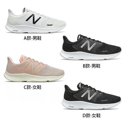 【時時樂限定】NEW BALANCE 680系列 緩震慢跑運動鞋 (男女鞋共4款)