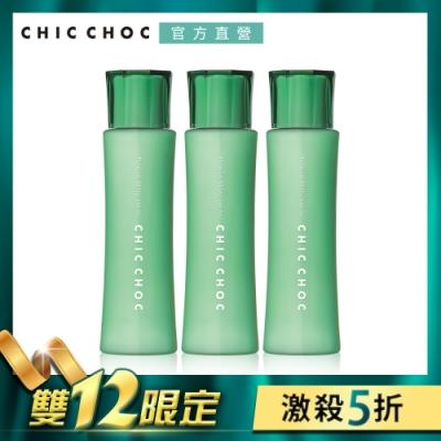 (即期品)CHIC CHOC 植萃舒活乳液1212激殺組(2022.06.01)