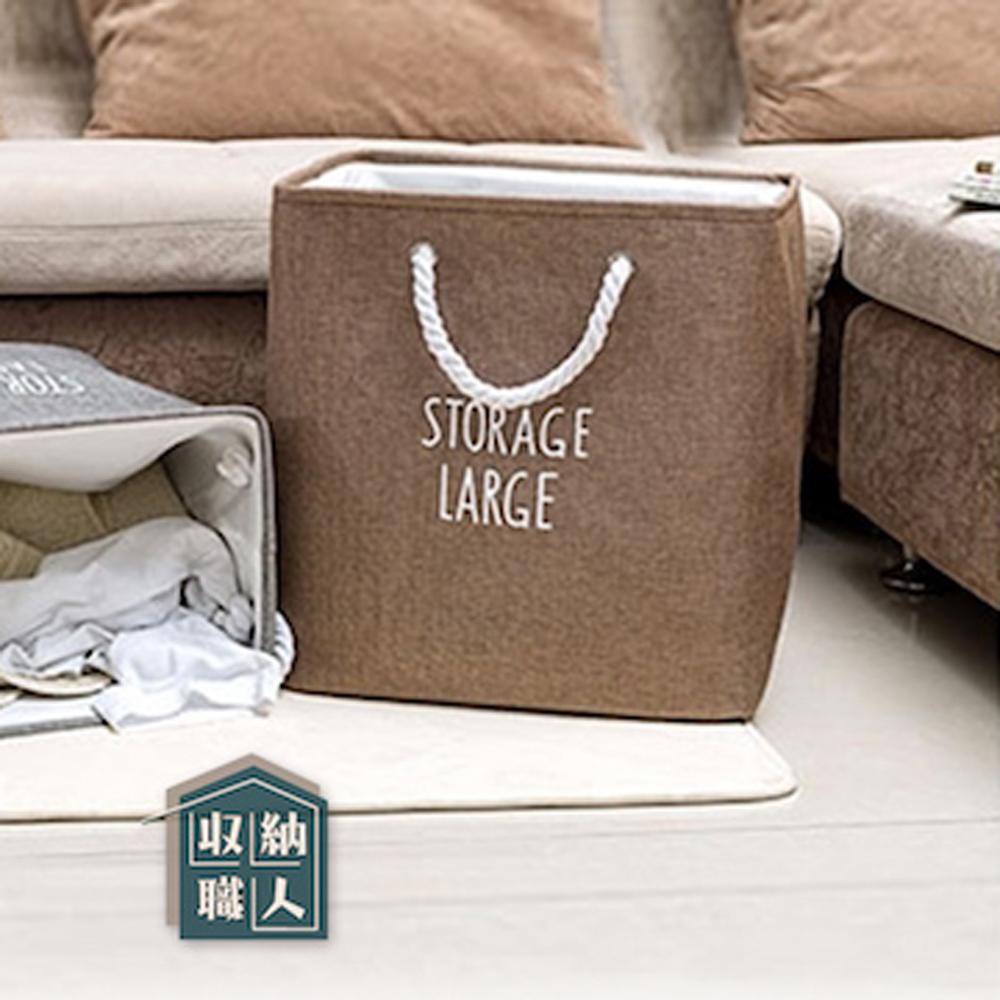 【收納職人】自然簡約風超大容量粗提把厚挺棉麻方型整理收納籃/洗衣籃- - XL咖啡
