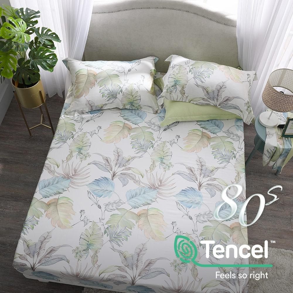 鴻宇 雙人床包組 天絲400織 萊斯特 台灣製