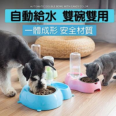 寵愛有家-圓型兩用餵食飲水器-大(寵物用碗)