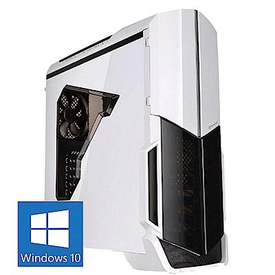 技嘉B360平台[星弧狼王]i5六核GTX1660獨顯Win10電玩機