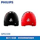 【福利品】【GoGear】無線藍牙喇叭 GPS1500 (PHILIPS設計品牌)