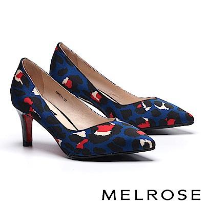 高跟鞋 MELROSE 摩登時尚豹紋布尖頭高跟鞋-藍豹紋