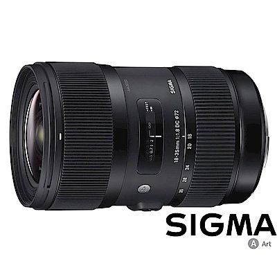 SIGMA 18-35mm F1.8 DG HSM Art (公司貨)