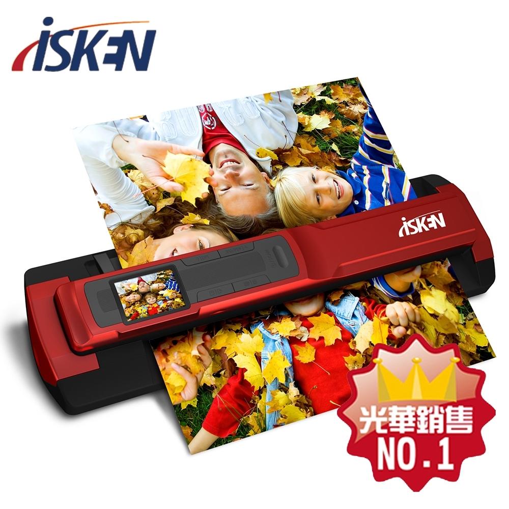 iSken 專業版 1200dpi 分離式手持隨身掃描器(型號T4GD)