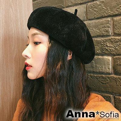 AnnaSofia 光感雪尼爾絨 畫家帽貝蕾帽(酷黑系)