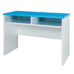綠活居 阿爾斯環保3.3尺塑鋼雙格書桌(三色可選)-100x45x75cm免組