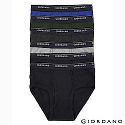 GIORDANO 男裝素色棉質三角內褲(六件裝)-45 綠/灰/黑/藍