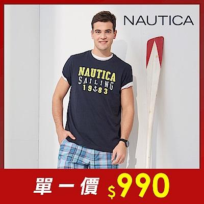 Nautica 經典LOGO拼接短袖T恤-深藍