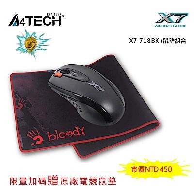 【A4 TECH 雙飛燕】X-718BK 火力王遊戲滑鼠-加贈鼠墊
