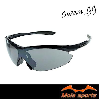 MOLA SPORTS摩拉運動太陽眼鏡 超輕 男女 UV400 Swan-gg
