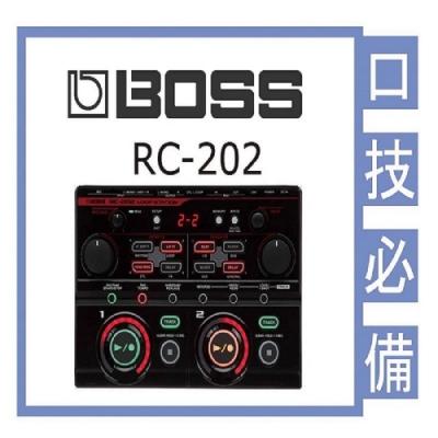 BOSS RC-202 Loop Station /循環樂句工作站/公司貨保固