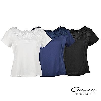 OUWEY歐薇 優雅甜美蕾絲圓領上衣(白/黑/藍)