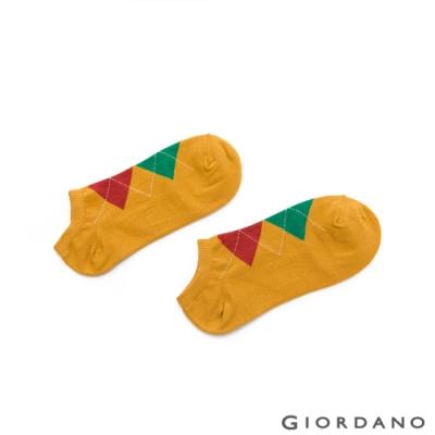 GIORDANO 素色/簡約圖騰休閒短襪(單雙入) - 07 黃/菱格紋