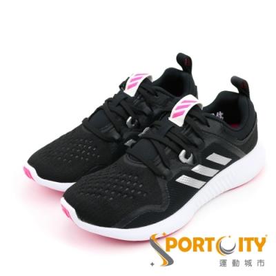 ADIDAS EDGEBOUNCE 女慢跑鞋 BB7563