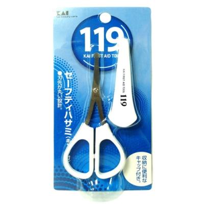 日本貝印安全鼻毛剪-2入組