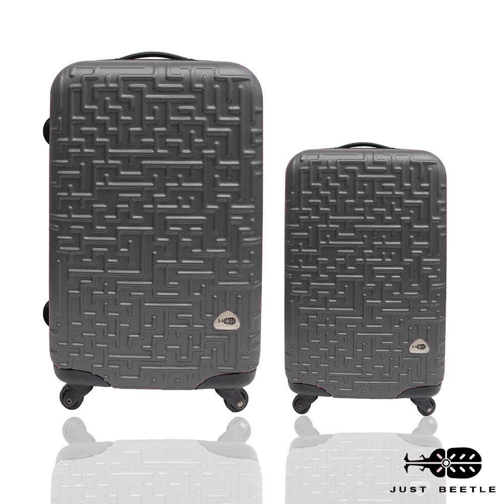 Just Beetle 迷宮系列經典兩件組28吋20吋 輕硬殼旅行箱行李箱-時尚灰