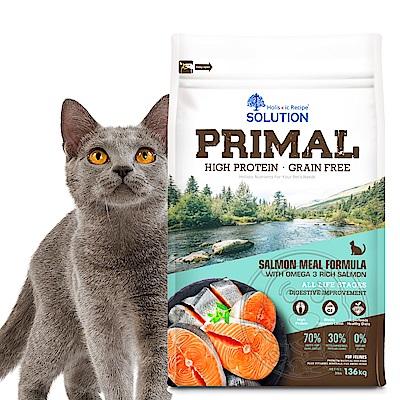 新耐吉斯SOLUTION》源野高蛋白無穀全齡貓/鮭魚配方-3lb/1.36kg