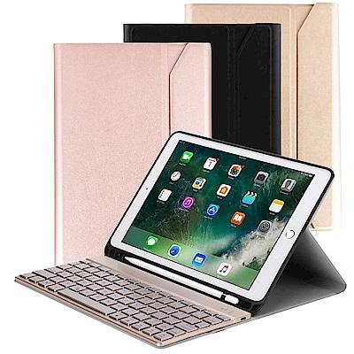 Powerway For iPad Air3/Pro10.5吋專用尊榮型三代筆槽分離式鋁合金超薄藍牙鍵盤/皮套