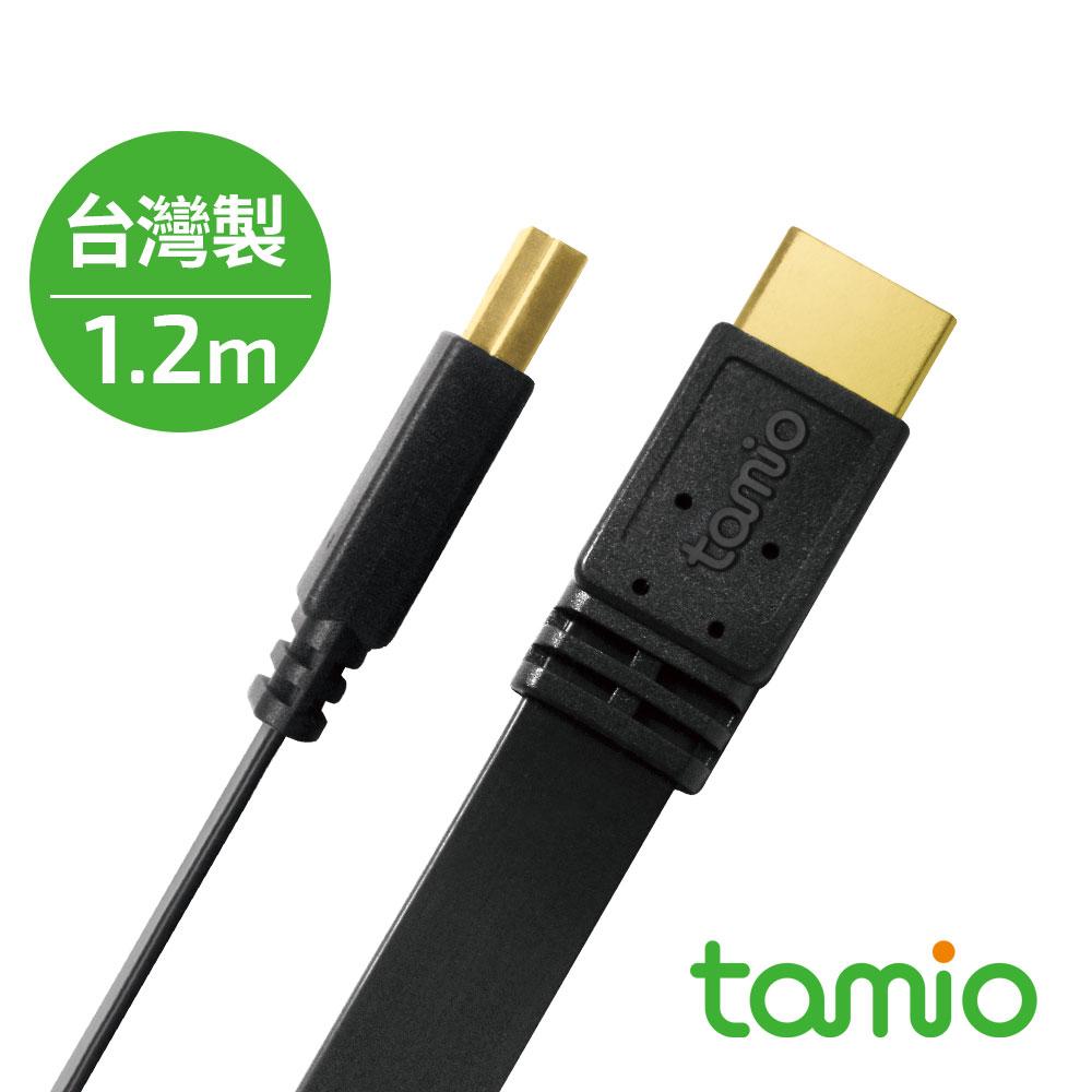 TAMIO 高速HDMI影音傳輸線1.2米【臺灣製】