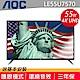 ★買AOC抽特斯拉★AOC 55型 4K UHD 淨藍光智慧聯網顯示器+視訊盒 LE55U7570 product thumbnail 2