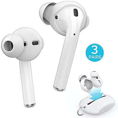 AHAStyle AirPods/EarPods 提升音質 入耳式耳機套(3組入) 附收納套