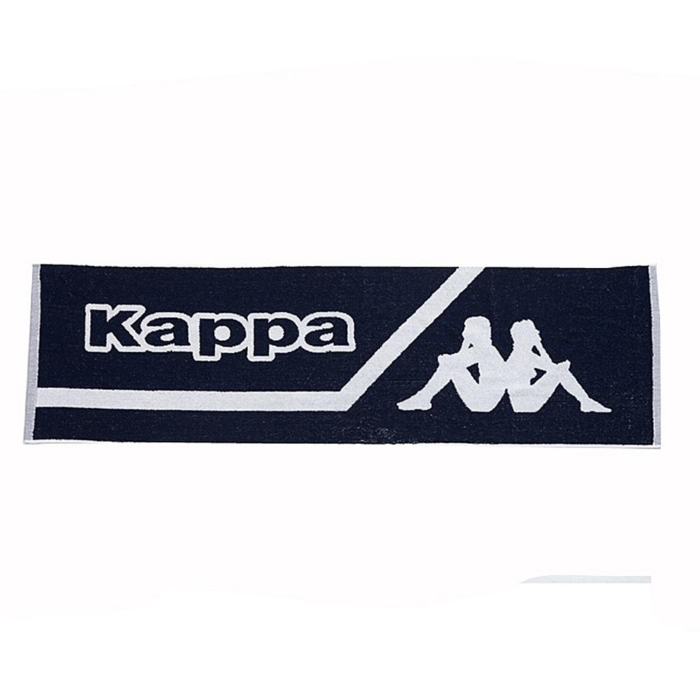 KAPPA 時尚運動提花毛巾-丈青 白