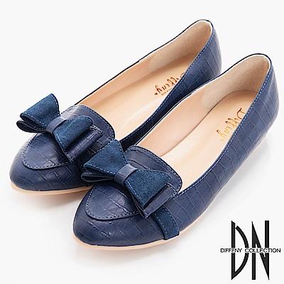 DN 舒適滿分 特殊壓紋內增高樂福鞋-藍