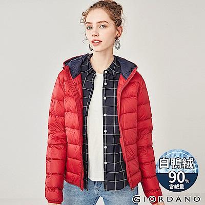 GIORDANO 女裝 90%白鴨絨輕量連帽羽絨外套-24 標誌紅