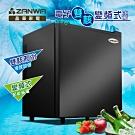 ZANWA晶華 電子雙核芯變頻式冰箱/冷藏箱/小冰箱/紅酒櫃(ZW-46SB)