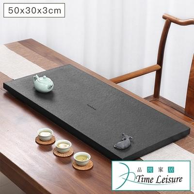 Time Leisure 天然烏金石茶盤 知行合一茶盤 50X30CM