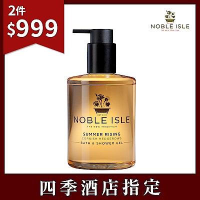 (2件$999)NOBLE ISLE 夏季日出沐浴膠 250ML