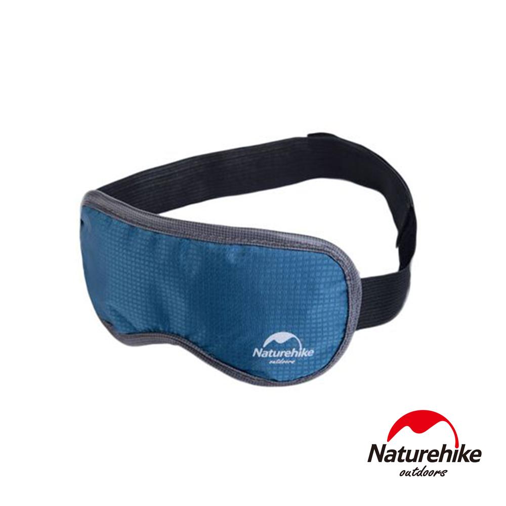 Naturehike 戶外旅行 薰衣草舒眠眼罩 睡眠眼罩 深藍 2入組