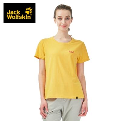 【Jack Wolfskin 飛狼】女 涼感棉T恤 圓領短袖排汗衣『黃色』