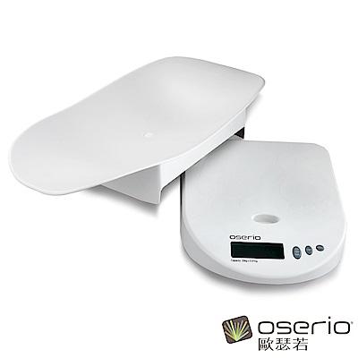 oserio歐瑟若 毛小孩嬰兒數位體重計 BBP-703W