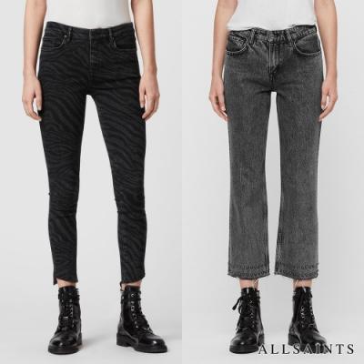 ALLSAINTS  完美穿搭黑色系九分純棉牛仔褲 均一價$2240 (二款任選) [時時樂限定]