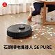石頭掃地機器人二代 roborock S6 Pure 消光黑 product thumbnail 1
