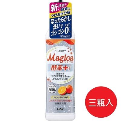 日本 Lion CHARMY Magica 洗碗精220ml(柑橘橙) 3瓶入
