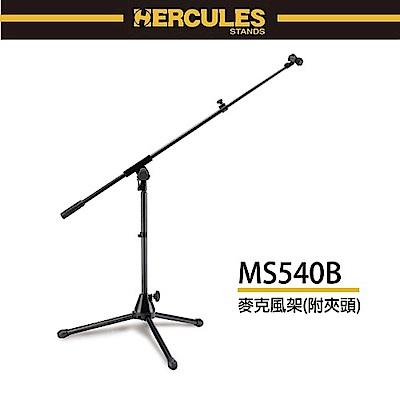 【HERCULES】MS540B 麥克風短架 / 附夾頭