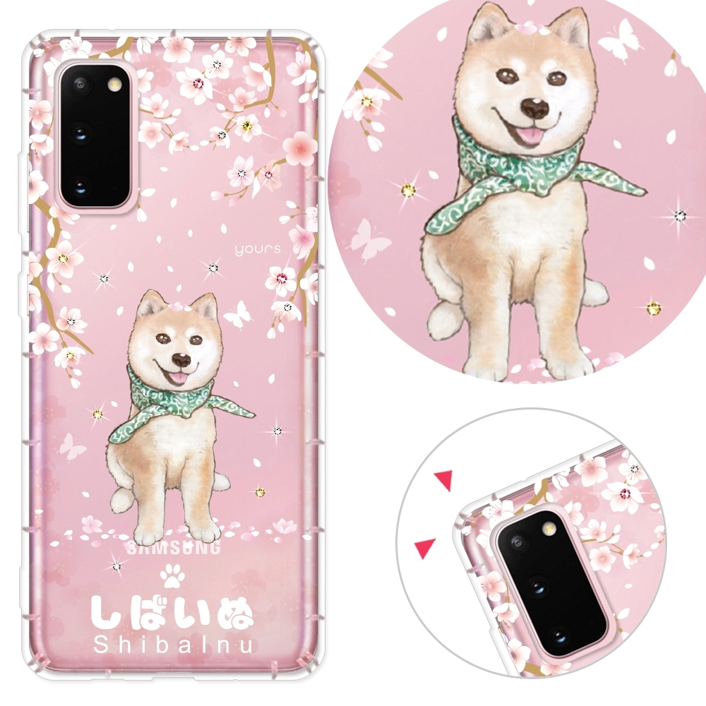 YOURS 三星 Note、S系列 彩鑽防摔手機殼-柴犬 product image 1