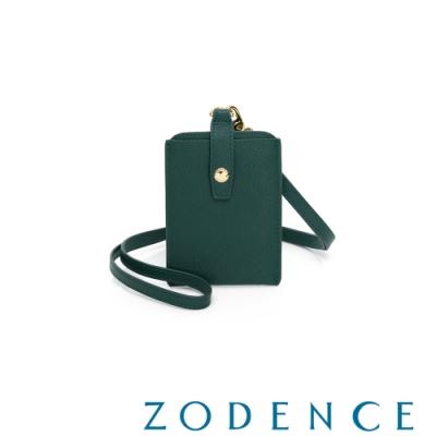 ZODENCE MAG進口牛皮直式證件套 綠色