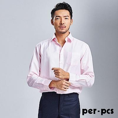 per-pcs 高質感暗紋襯衫(717458)